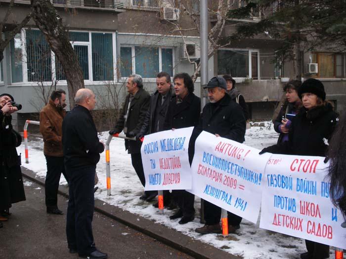 """Браво на """"Газпром"""""""