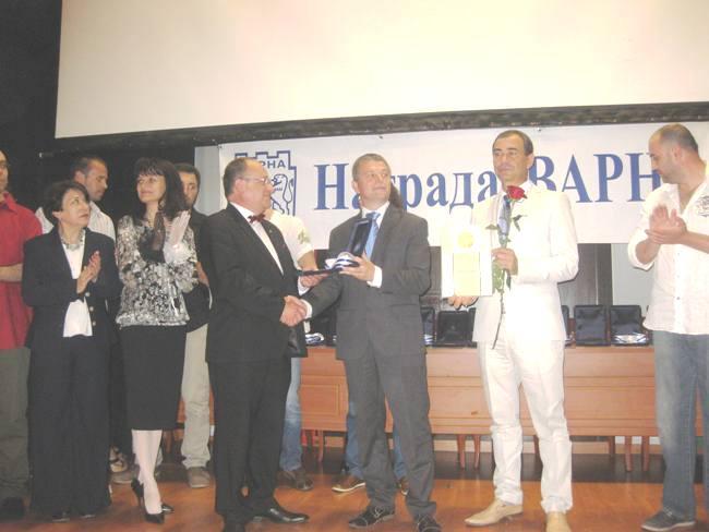 """24 май и Награди """"Варна"""""""