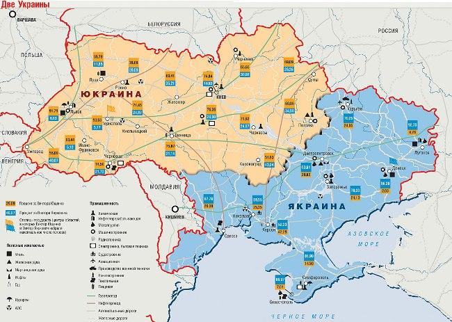 Ukraine Municipalities Map Map Of Ukraine Municipalities