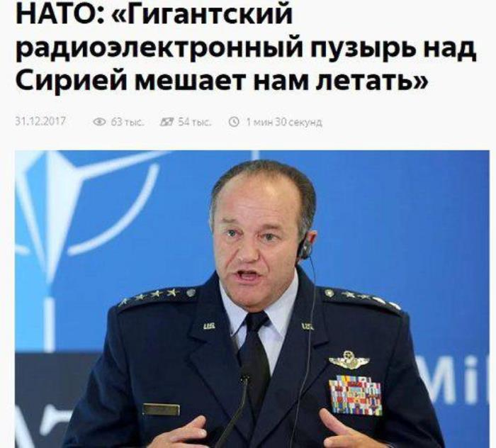 НА НАТО се привижда радиобалон над Сирия
