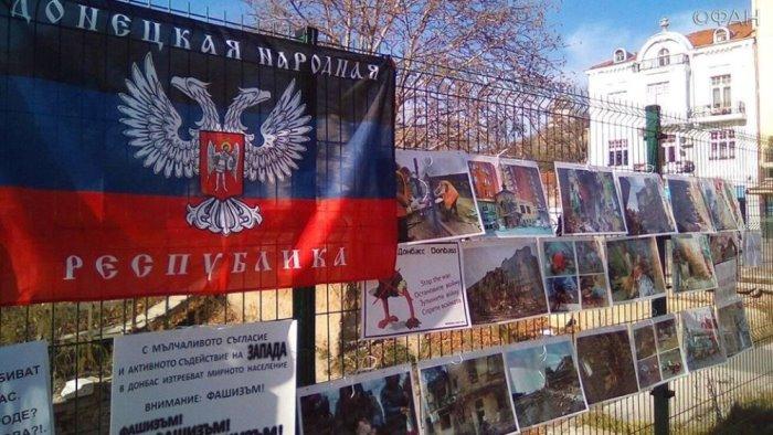БЪЛГАРИ се бият в Донбас на страната на братска словянска Русия