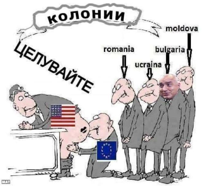 УНИЗИТЕЛНО: У-крайна /на Русия/ и Българско с най-ниски заплати