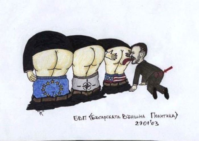 Руски генерал: Българският елит се управлява от САЩ, защото се страхува от физическо унищожаване