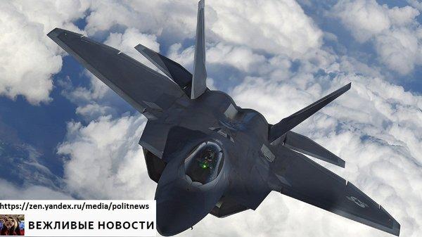 """""""СТЕЛТ"""" вече е безполезен срещу руските и китайски оръжия"""