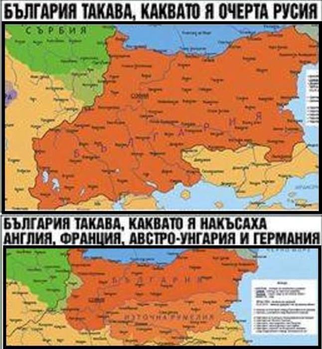 КОЛКО пъти Българско предаде братска словянска Русия????