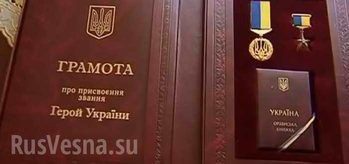 """13 """"Герои на Украйна"""" са на страната на Донбас"""
