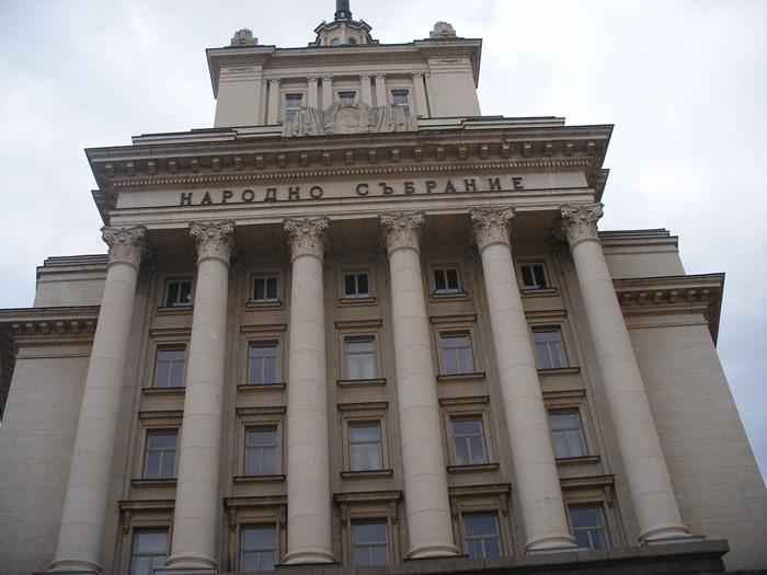 СОФИЯ – /анти/столица на Българско?