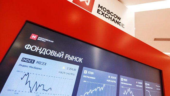 ИСТОРИЧЕСКИ мах на Московската фондова борса