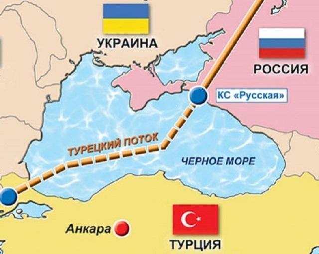"""СЛЕД тръбите на брега: """"Турски поток"""" отмива Украйна /на Русия/"""
