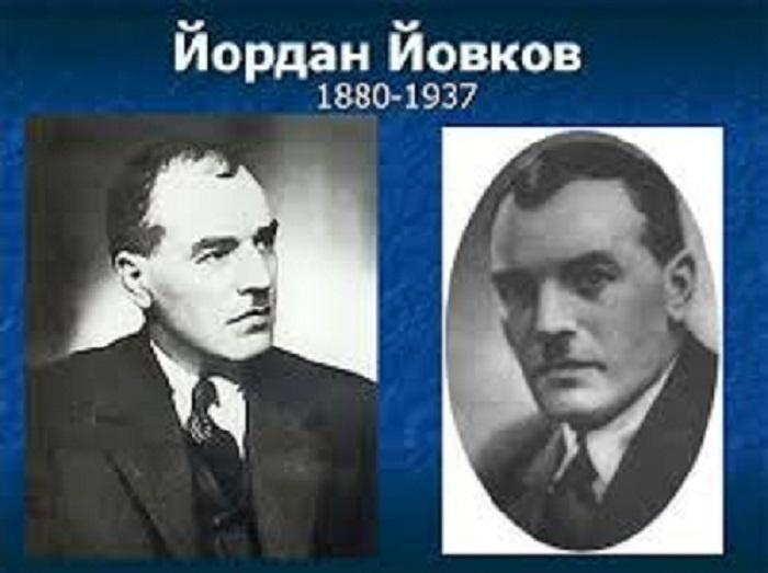 СРАМНО!!! Това ли е Йовков?