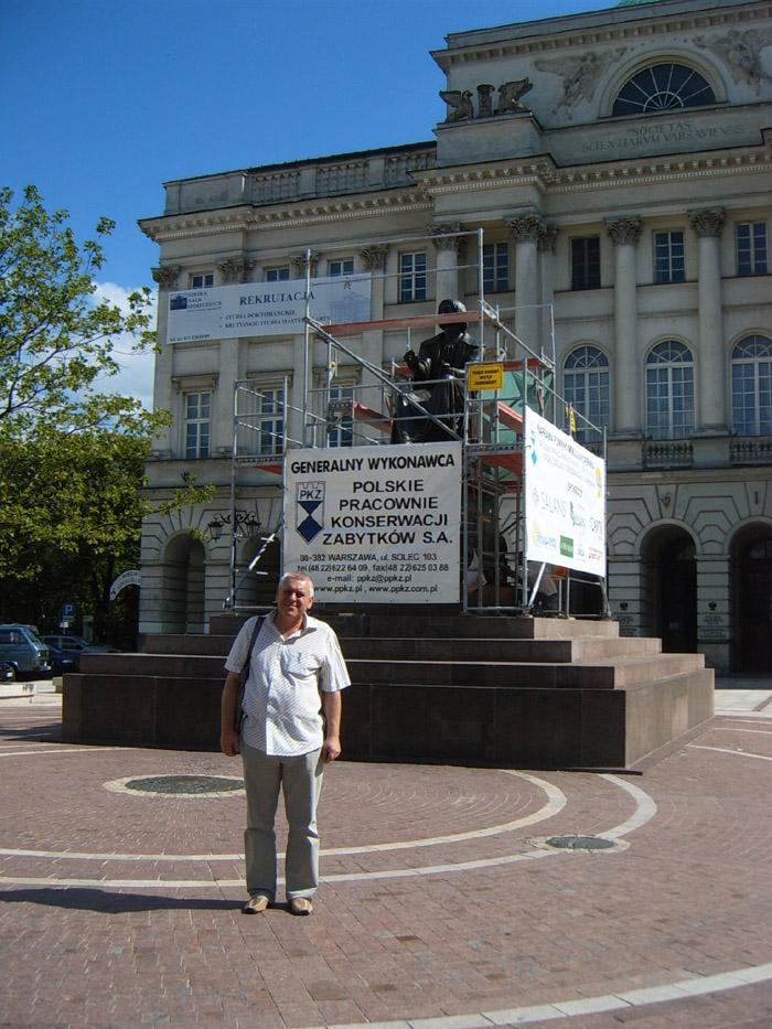 """ПОЛША-""""елитът"""" е мъчител на Русия, не полският народ"""