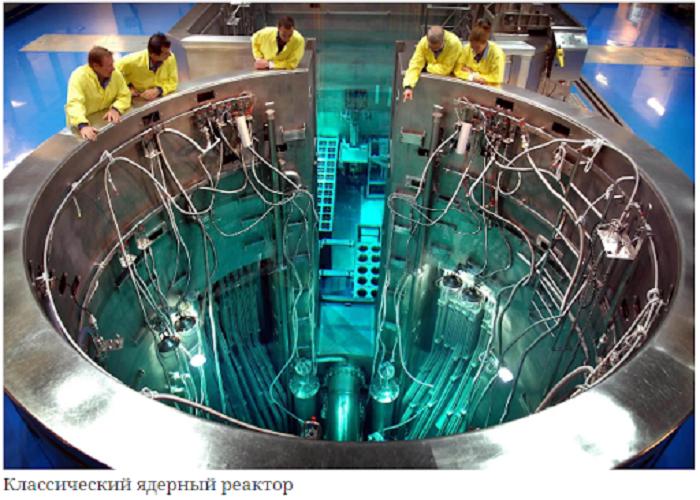 Русия създава хибриден ядрено-термоядрен реактор в Сибир