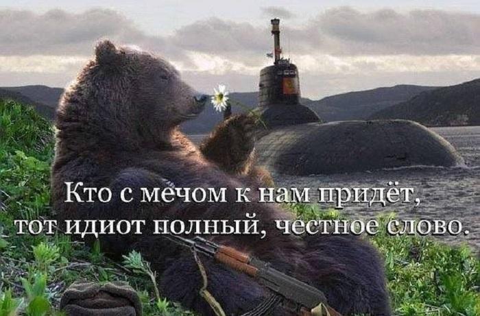 """Путин: Сами ще определяме """"червените"""" линии"""