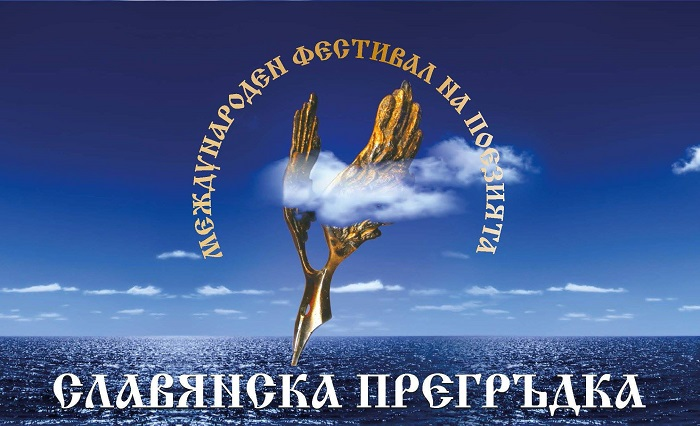 ТВЪРДА реакция на Москва към Прага, следва към СОФИЯ