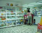"Аптека ""Санита"" не обслужи пациент"