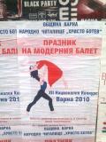 Празник на Модерния балет в ДКС