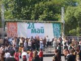 Българската музика