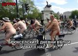 ЕВРОГЕЙСКИЯТ - без пари и без право на юрисдикция от РУСИЯ