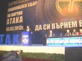 """ПГ """"Обединени патриоти"""" с декларация в Деня на Западните български покрайнини"""