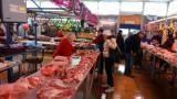 СРАВНИ цените в Крим и Киев и бързо в аптеката