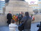 АТАКА почете Деня на защитника на Отечеството