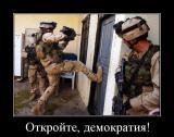 """ЗАПАДЪТ мълчи за стотици """"граждански"""" военни жертви в Гута - Защо?"""