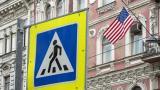 РУСИЯ изрита 60 ФАЩ-дипломати и закри ФАЩ в Санкт-Петербург