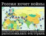 РУСИЯ ИСКА ВОЙНА, а Западът лъже