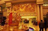 """ХУАСИ - """"селцето"""" на китайските милионери"""