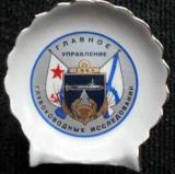 В НАТО в шок от новоузнатия секретен флот на Русия