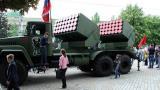ДОНБАС със собствени мощни модерни оръжия
