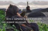 НЕИЗВЕСТНАТА, но най-велика победа на Иван Грозни